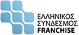 The website of Greek Franchise Association