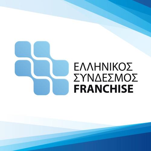 Συνοπτική έκθεση πεπραγμένων του Συνδέσμου Franchise Ελλάδος